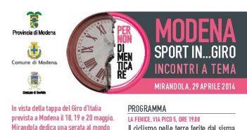 Domani sera a Mirandola e giovedì in tv la terza tappa di Modena Sport in giro con Moser e tanti altri