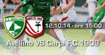 LIVE: oggi la diretta scritta di Avellino-Carpi