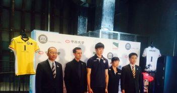 Rassegna stampa domenica 7 Dicembre. Modena Volley, alla fine arrivò Ishikawa.