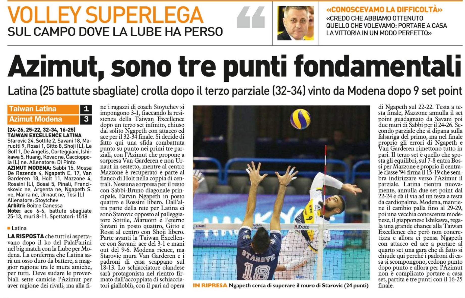 Modena volley resto del carlino azimut tre punti for Casa modena volley